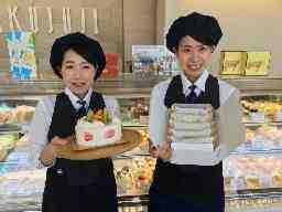 白十字 1 垂水店 2 伊川谷店