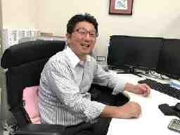 小林会計事務所