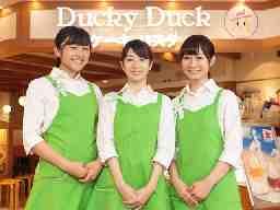 ダッキーダック ららぽーとTOKYO-BAY店