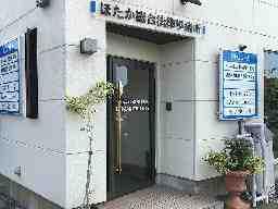 株式会社HOTAKA ほたか総合法律事務所
