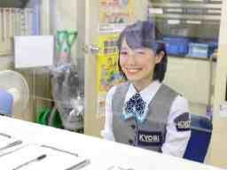 共栄セキュリティーサービス 株 浜松営業所「402」