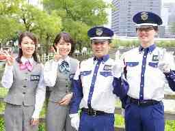共栄セキュリティーサービス 株 三島営業所「401」