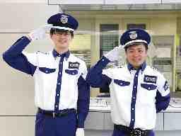 共栄セキュリティーサービス 株 新宿支社「301」