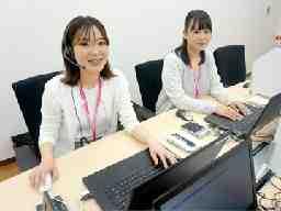 株式会社KDDIエボルバ 西日本支社/IA027814