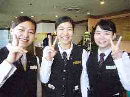 大阪新阪急ホテル 株式会社阪急阪神ホテルズ