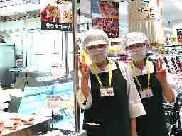 アロマテーブル ららぽーと横浜店