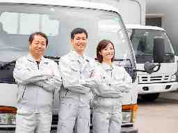 株式会社YTK 自動車輸送のグッドアップ