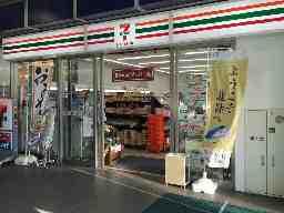 株 JRサービスネット金沢 福井支店