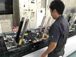 福島印刷株式会社 生産本部