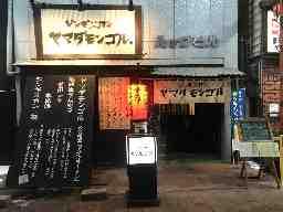 ヤマダモンゴル狸小路店 株式会社トレーディングハウス