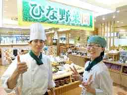 旬菜食健 ひな野 ららぽーと新三郷店