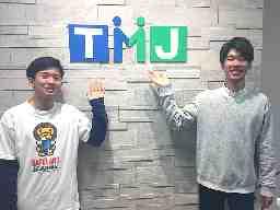株式会社TMJ/19646