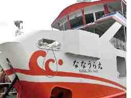 株式会社JR西日本広島メンテック