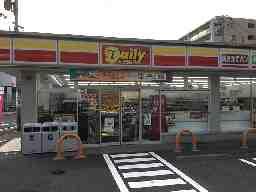 デイリーヤマザキ 広島天神川駅前店