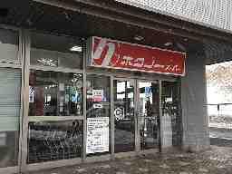 ホクノースーパー新札幌店