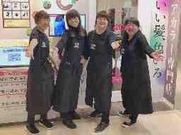 ビューティーカラープラス 1 大阪ドームシティ店