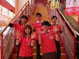 アミパラ久御山店
