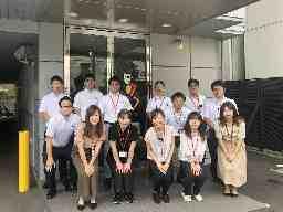 三光電業 株式会社 大阪営業所