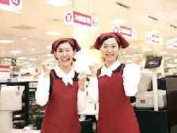京阪百貨店モール京橋店/ 株 チェッカーサポートNo.5849