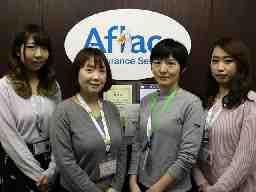 アフラック保険サービス株式会社 福岡オフィス
