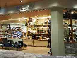 SORAMISE 大阪国際空港店