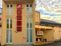 養老乃瀧 大和町吉岡店
