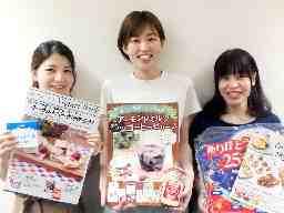 株 マーケティング・コア 横浜事務所