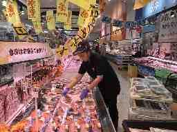 ダイレックス松島店 鮮魚コーナー 株 透伸水産