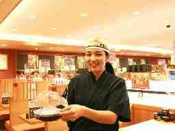 無添くら寿司 三郷店