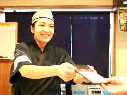 無添くら寿司 東向島店