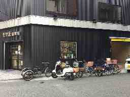 A 株 たか屋 魚町店 B 株 たか屋 本社
