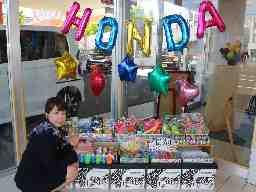 株式会社ホンダ四輪販売北海道 HondaCars北海道