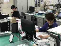 株式会社信濃屋 埼玉のりセンター サイリュウ