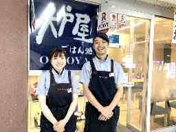 大戸屋ごはん処 静岡紺屋町店