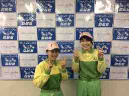 株 引越社関東 北九州西支店&北九州東支店