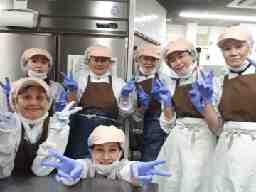 松屋グループ セントラルキッチン