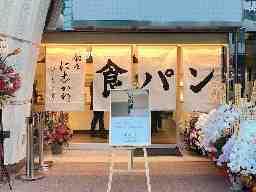 銀座に志かわ 神戸六甲道店
