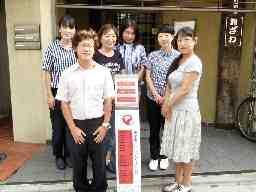 一般社団法人team shien