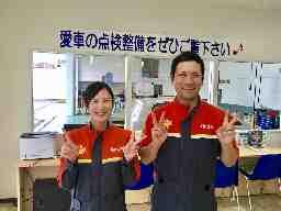 タカシマ石油株式会社