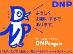 株式会社DNPデータテクノ
