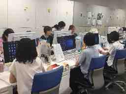 NHK営業サービス株式会社横浜事業所