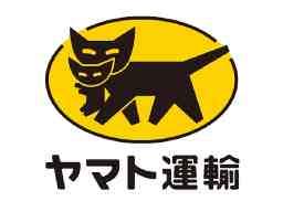 ヤマト運輸株式会社 札幌ベース