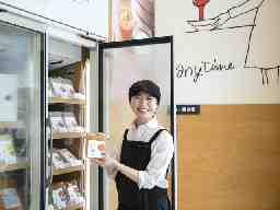 家で食べるスープストックトーキョー そごう横浜店