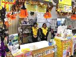 株式会社兵庫イエローハット 魚住店