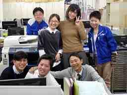 株式会社レント 埼玉管理センター