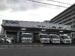 株式会社白興 戸田工場