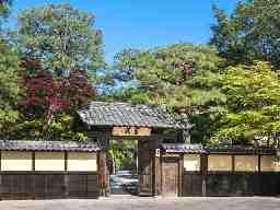 翠嵐 ラグジュアリーコレクションホテル 京都