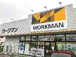 ワークマン 横浜新羽店