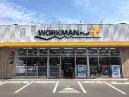 WORKMAN Plus 高松三名店