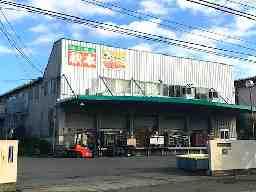 秋本食品株式会社 藤沢工場